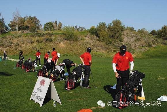 中国青少年高球好手来美练球者越来越多