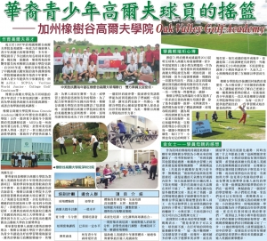 article from steve chiang